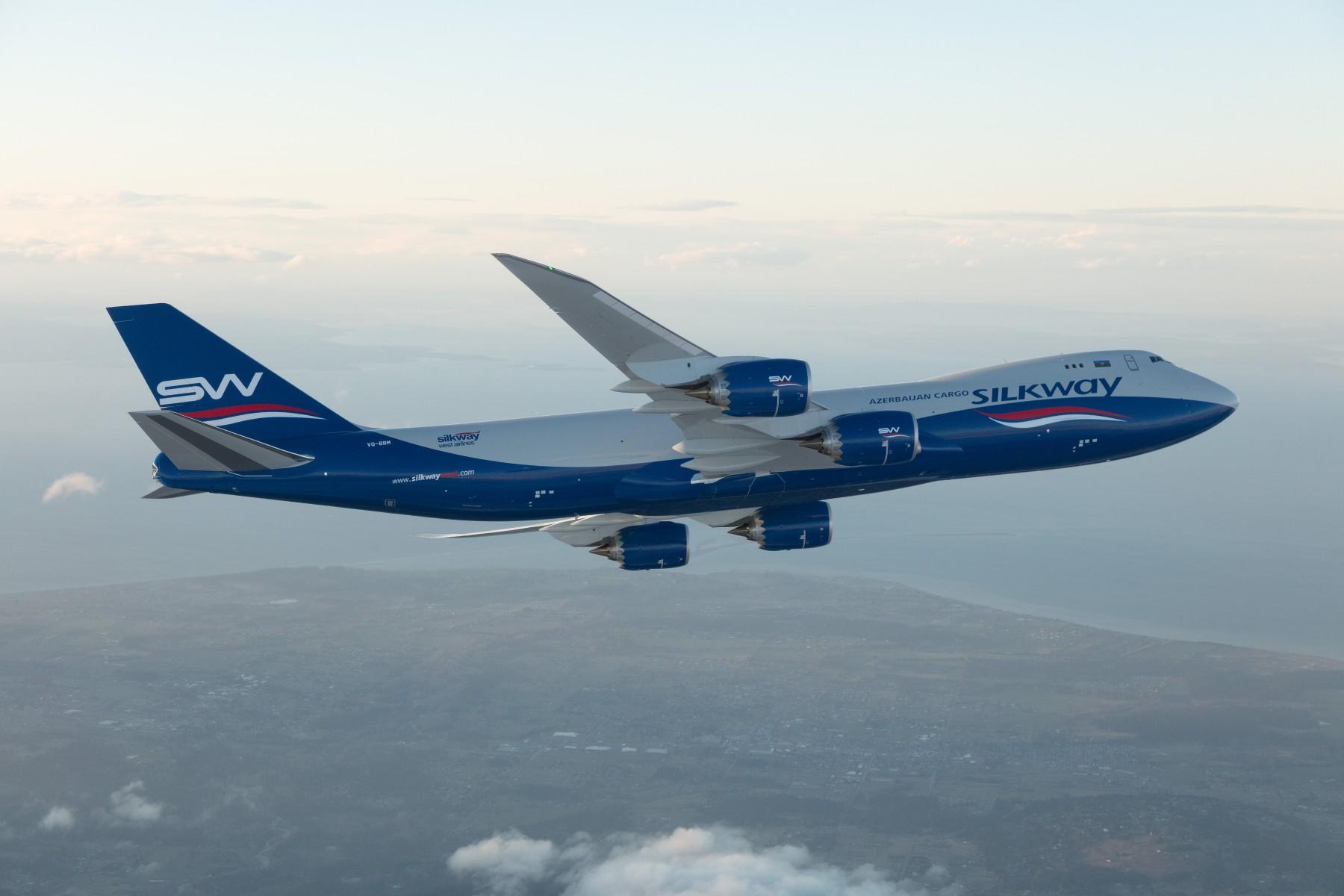 The Seventh International Caspian Air Cargo Summit 2017